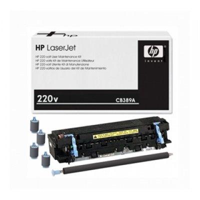 HP Laser Jet Maintenance Kit 220V P4014/4015/4515 (CB389A) ΑΝΤΑΛΛΑΚΤΙΚΑ ΕΚΤΥΠΩΤΩΝ Dimex.gr-Αναλώσιμα Υπολογιστών,Γραφική ύλη,Μηχανές Γραφείου