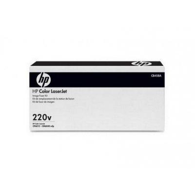 HP Color Laser Jet Fuser Kit CP6015/CM6030/6040/6049 (CB458A) ΑΝΤΑΛΛΑΚΤΙΚΑ ΕΚΤΥΠΩΤΩΝ Dimex.gr-Αναλώσιμα Υπολογιστών,Γραφική ύλη,Μηχανές Γραφείου