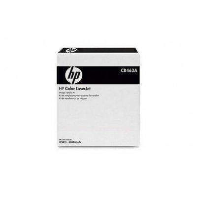 HP Color Laser Jet Transfer Kit CP6015/CM6030/6040/6049 (CB463A) ΑΝΤΑΛΛΑΚΤΙΚΑ ΕΚΤΥΠΩΤΩΝ Dimex.gr-Αναλώσιμα Υπολογιστών,Γραφική ύλη,Μηχανές Γραφείου