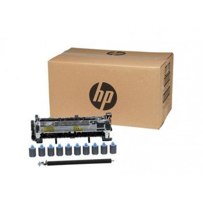 HP Laser Jet Maintenance Kit 220V M601/602/603(CF065A) ΑΝΤΑΛΛΑΚΤΙΚΑ ΕΚΤΥΠΩΤΩΝ Dimex.gr-Αναλώσιμα Υπολογιστών,Γραφική ύλη,Μηχανές Γραφείου
