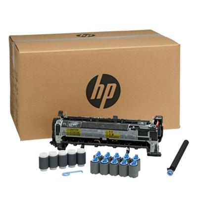 HP Laser Jet Maintenance Kit 220V M604/606 (F2G77A) ΑΝΤΑΛΛΑΚΤΙΚΑ ΕΚΤΥΠΩΤΩΝ Dimex.gr-Αναλώσιμα Υπολογιστών,Γραφική ύλη,Μηχανές Γραφείου