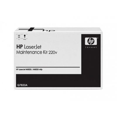 HP Laser Jet Maintenance Kit 220V M5025/5035 (Q7833A) ΑΝΤΑΛΛΑΚΤΙΚΑ ΕΚΤΥΠΩΤΩΝ Dimex.gr-Αναλώσιμα Υπολογιστών,Γραφική ύλη,Μηχανές Γραφείου