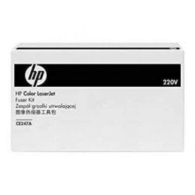 HP Color Laser Jet Fuser Kit 220V M4540/CP4025/4525 (CE247A) ΑΝΤΑΛΛΑΚΤΙΚΑ ΕΚΤΥΠΩΤΩΝ Dimex.gr-Αναλώσιμα Υπολογιστών,Γραφική ύλη,Μηχανές Γραφείου