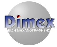 DIMEX-ΕΙΔΗ ΜΗΧΑΝΟΓΡΑΦΗΣΗΣ