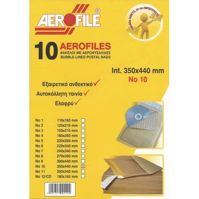 Φάκελος 350x440mm Ενισχυμένος No10 Φάκελοι Ενισχυμένοι με Φυσαλίδες