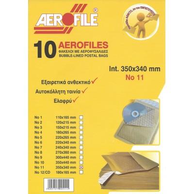 Φάκελος 350x340mm Ενισχυμένος No11 Φάκελοι Ενισχυμένοι με Φυσαλίδες