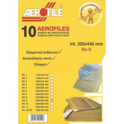 Φάκελος 300x440mm Ενισχυμένος No9 Φάκελοι Ενισχυμένοι με Φυσαλίδες