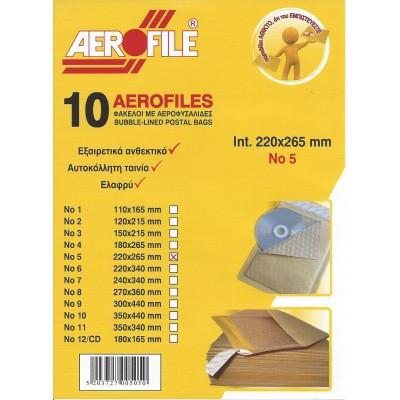 Φάκελος 220x265mm Ενισχυμένος No5 Φάκελοι Ενισχυμένοι με Φυσαλίδες