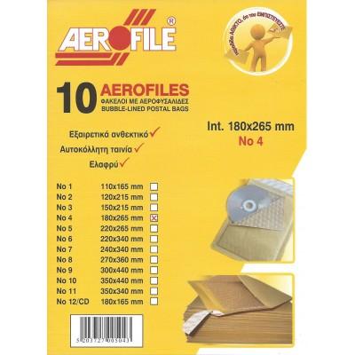 Φάκελος 180x265mm Ενισχυμένος No4 Φάκελοι Ενισχυμένοι με Φυσαλίδες