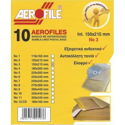 Φάκελος 150x215mm Ενισχυμένος No3 Φάκελοι Ενισχυμένοι με Φυσαλίδες