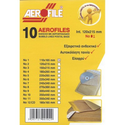 Φάκελος 110x165mm Ενισχυμένος No1 Φάκελοι Ενισχυμένοι με Φυσαλίδες