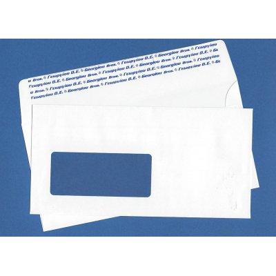 Φάκελος Λευκός 11x23cm με παράθυρο αριστερά Αυτοκόλλητος Φάκελοι Απλοί