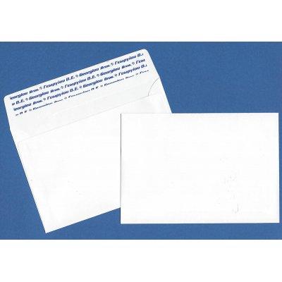 Φάκελος Λευκός 11,5x16,5cm Καρέ Αυτοκόλλητος Φάκελοι Απλοί