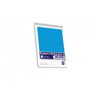 Μπλοκ σπιράλ Νο1 8Χ13 50Φ Λευκό ή Ριγέ Μπλόκ Dimex.gr-Αναλώσιμα Υπολογιστών,Γραφική ύλη,Μηχανές Γραφείου