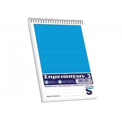 Μπλοκ σπιράλ Νο3 10Χ18 50Φ Λευκό ή Ριγέ Μπλόκ Dimex.gr-Αναλώσιμα Υπολογιστών,Γραφική ύλη,Μηχανές Γραφείου