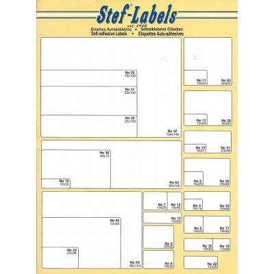 Ετικέτες αυτοκόλλητες Νο2 008x012 40 Φύλλα  ΕΤΙΚΕΤΤΕΣ ΑΠΛΕΣ ΓΡΑΦΗΣ Dimex.gr-Αναλώσιμα Υπολογιστών,Γραφική ύλη,Μηχανές Γραφείου
