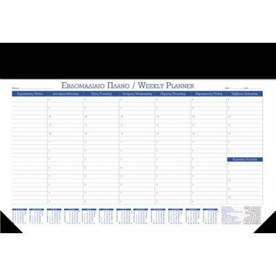 Εβδομαδιαίο Πλάνο Γραφείου 28cmΧ42cm ΗΜΕΡΟΛΟΓΙΑ Dimex.gr-Αναλώσιμα Υπολογιστών,Γραφική ύλη,Μηχανές Γραφείου