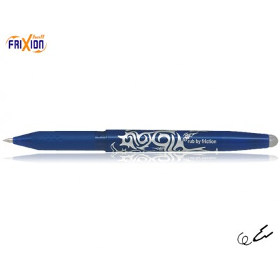 Στυλό PILOT Frixion Ball 0.7mm ΣΤΥΛΟ