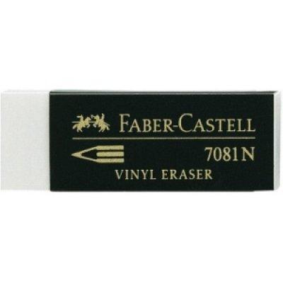 Γόμα Faber Castell 7081N White Large Γόμες & Ξύστρες