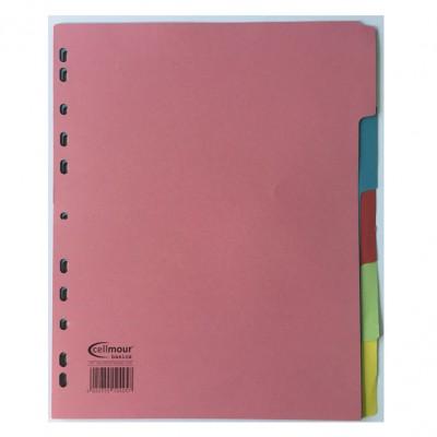 Διαχωριστικά Χάρτινα 5 Θεμάτων Α4 (Χρωματιστά) ΔΙΑΧΩΡΙΣΤΙΚΑ